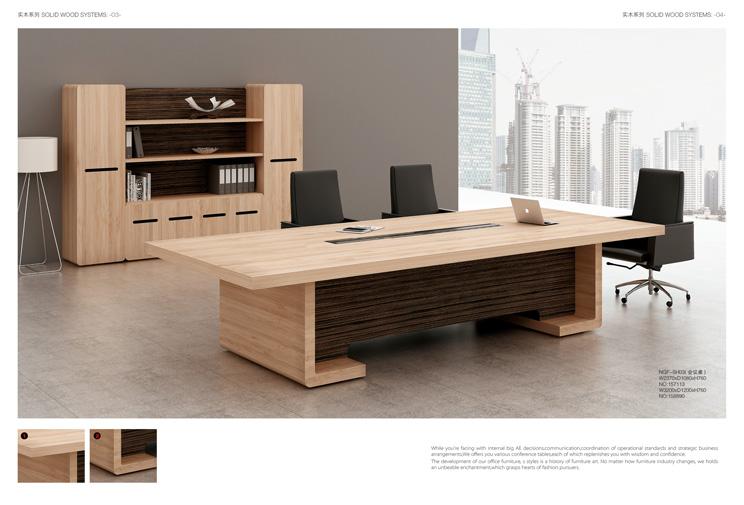 纯实木办公家具怎么清洁保养?